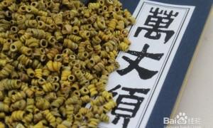 霍山石斛(万丈须)的保健治疗功效